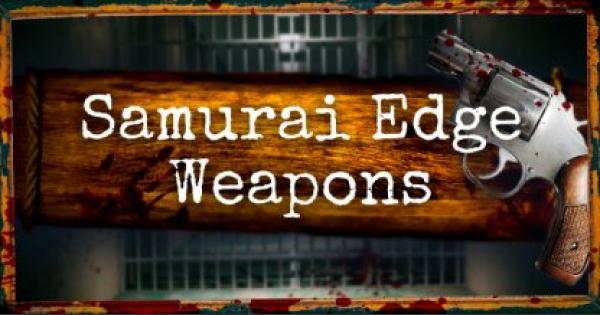 Resident Evil 2 Remake | How to Unlock Samurai Edge (Unlimited / Models) | RE2