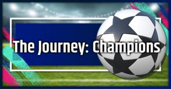 FIFA 19 | The Journey: Champions Mode - Tips and Guides  - GameWith