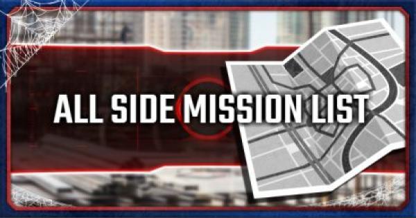 All Side Mission List & Walkthrough - Spider-Man PS4