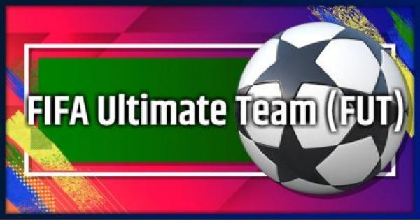 FIFA 19 | FIFA Ultimate Team (FUT) Game Mode - Tips and Guide