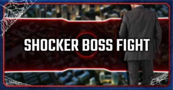 Spider-Man PS4 | Shocker (Part 1) - Boss Fight Guide & Walkthrough - GameWith