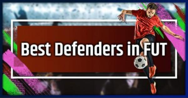 FIFA 19 | Top 10 FUT Defenders - Stats & Ranking - GameWith