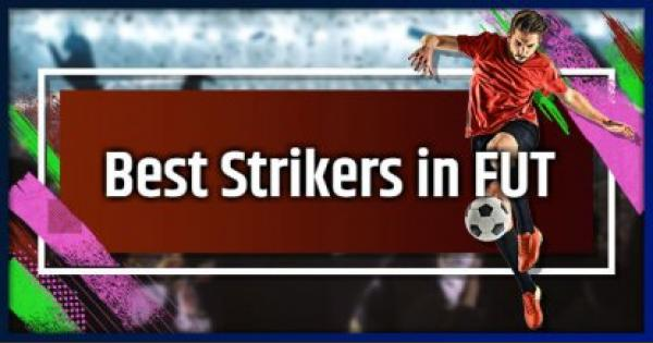 FIFA 19 | Top 10 FUT Strikers - Stats & Ranking