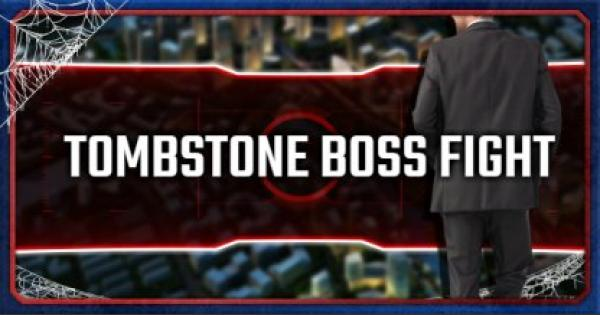 Tombstone - Boss Fight Guide & Walkthrough  - Spider-Man PS4