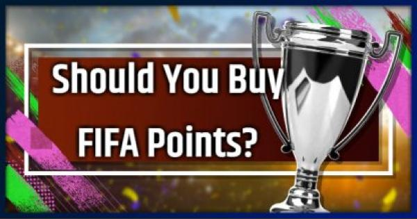 FIFA 19 | Should You Buy FIFA Points?