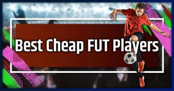 FIFA 19 | Best Cheap Players In FUT - Price Range & Rating