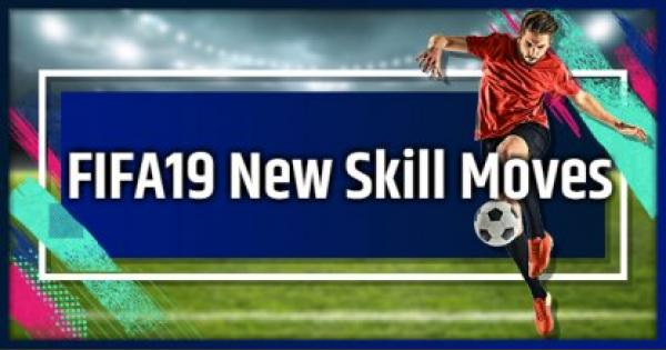 FIFA 19 | New Skill Moves in FIFA 19 - Action & Commands
