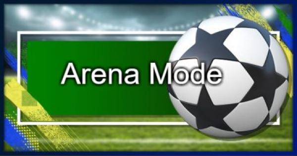 FIFA 19 | Arena Mode - How To Set Up And Practice
