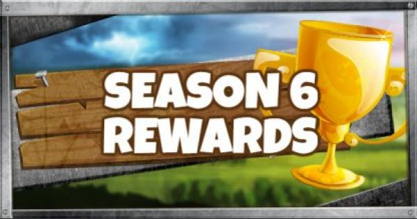Fortnite | Season 6 Skin & Rewards