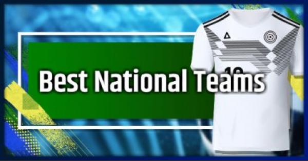 FIFA 19 | Best 5 National Teams - Ranking and Rating