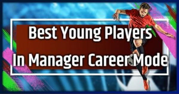 FIFA 19 | Best Young Players In Career Mode - Stats & Ranking