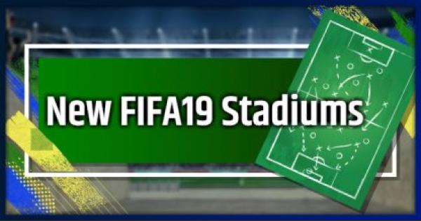 FIFA 19 | New FIFA 19 Stadiums - La Liga, Bundesliga, and Others