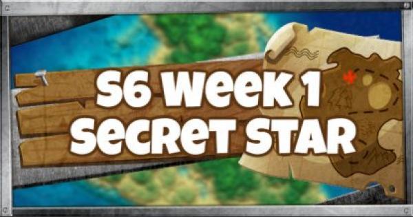 Fortnite | Season 6 Week 1 Secret Battle Star Location - GameWith