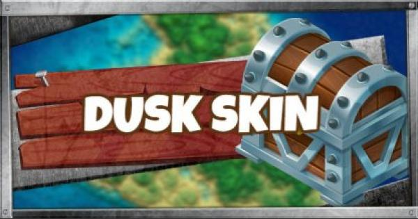 Fortnite | DUSK - Skin Review, Image & How to Get