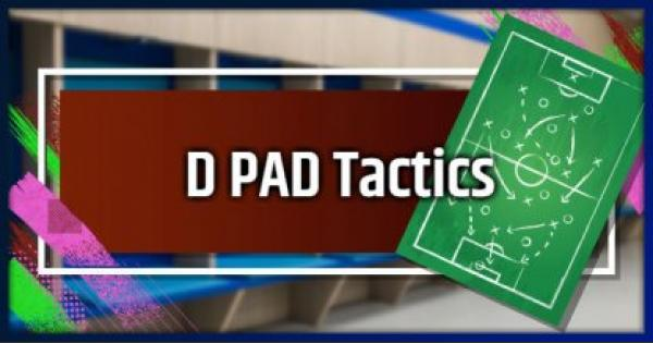 FIFA 19 | D PAD Tactics - Action & Control List
