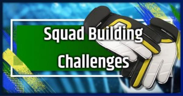 FIFA 19 | Squad Building Challenges - SBC Tips & Guides - GameWith