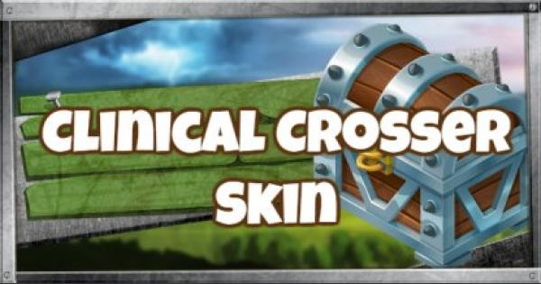 Fortnite | CLINICAL CROSSER - Skin Review, Image & Shop Price