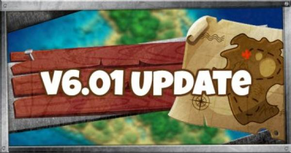 Fortnite | v6.01 Patch Note Summary - October 3, 2018 - GameWith