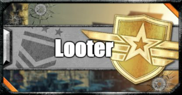 【CoD: BO4】Looter - Perk - Priority To Get & How To Use【Call of Duty: Black Ops 4】 - GameWith