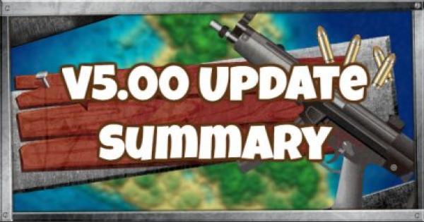 Fortnite | Update v5.00 - July 17, 2018 - GameWith