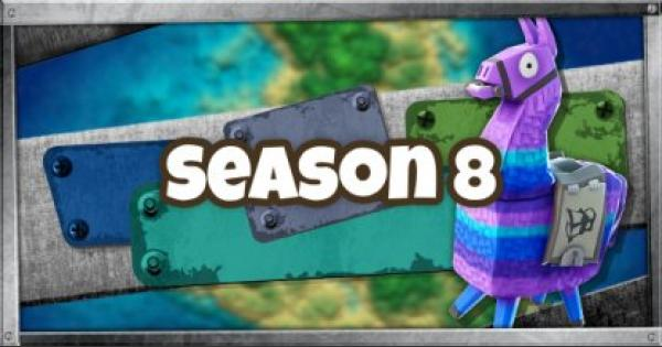 Fortnite | Season 8 - Latest Details & What To Expect