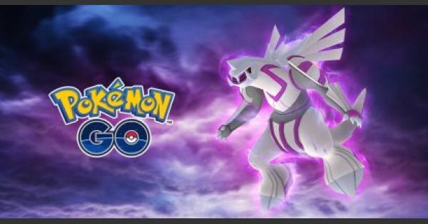 Pokemon Go | Palkia CP & IV Reference Chart
