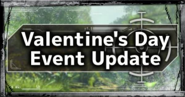 APEX LEGENDS | Valentine's Event & Skins, Patch & More - Update Summary - GameWith