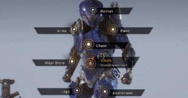 Anthem | Customize Javelin Appearance: How To Get New Wear State