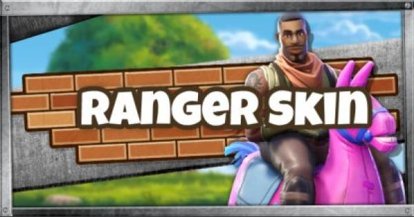 Fortnite | RANGER - Skin Review, Image & Shop Price