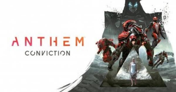 Anthem | Anthem: Conviction - Live-Action Movie Announcement - GameWith