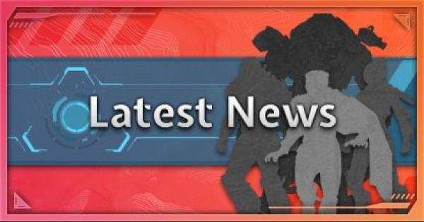Anthem | Latest News & Updates