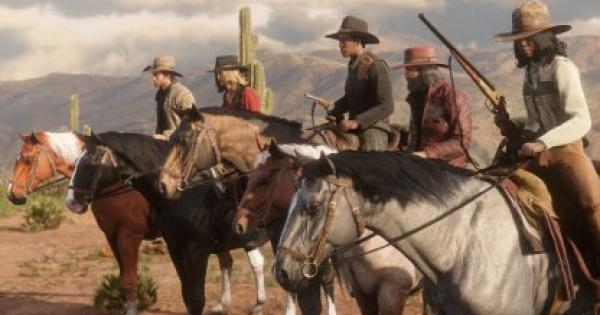 【RDR2】Red Dead Online Beta Update - Feb. 26 Update Summary【Red Dead Redemption 2】 - GameWith