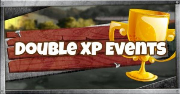 Fortnite | Double XP (2XP) Event News & Dates (Updated Feb 14) - GameWith