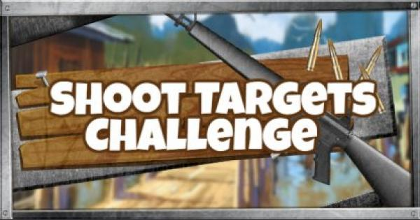 Fortnite | Shoot Targets at Shooting Ranges - Location & Guide (Week 4) - GameWith