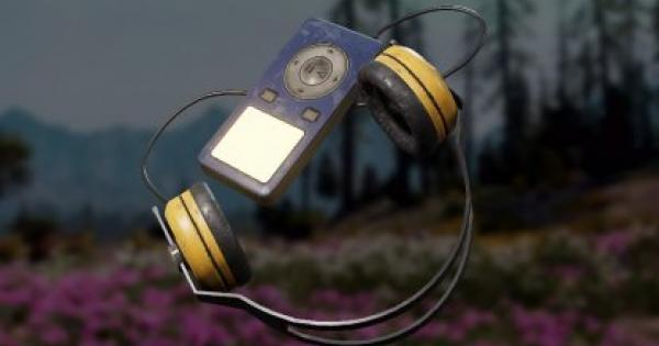 Far Cry: New Dawn | Where To Find All Music Players: Location List & Guide