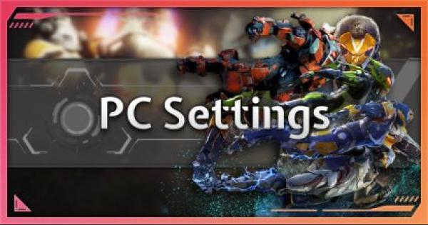 Anthem | Recommended Control Settings & System Requirements For PC - GameWith