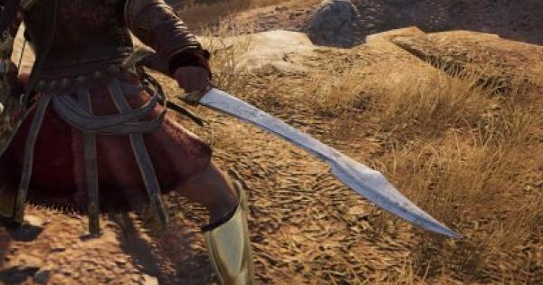 Nikolaos's Sword - How to Get & Weapon Stats | Assassin's Creed Odyssey - GameWith