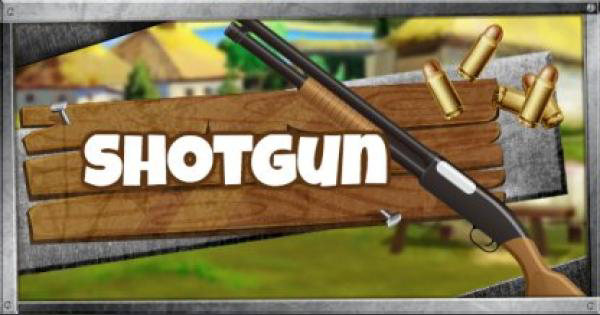 Fortnite | Shotgun - Weapon List