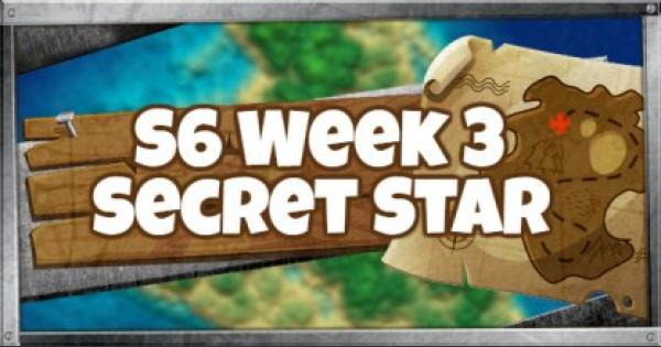 Fortnite | Season 6 Week 3 Secret Battle Star Location