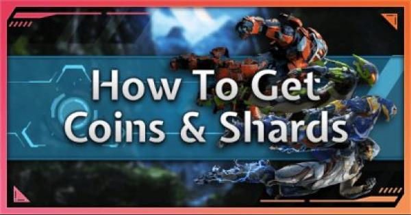 Anthem | How To Get Coins & Shards: What You Can Buy - GameWith