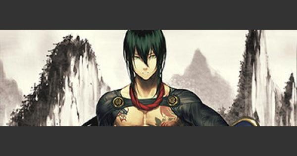 FGO | Assassin of Shinjuku (Yan Qing) - Stats, NP, Skill & Review | Fate/Grand Order