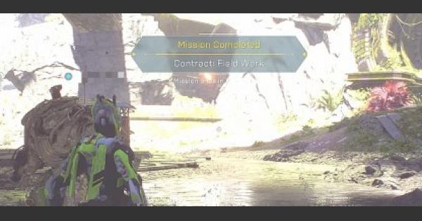 Anthem | Field Work - Side Mission Walkthrough - GameWith