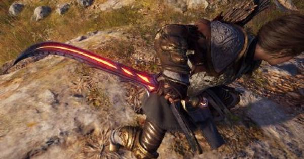Assassin S Creed Odyssey Minotaur S Labrys How To Get Weapon