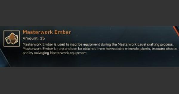 Anthem | How To Get & Farm Ember: Guide & Tips - GameWith