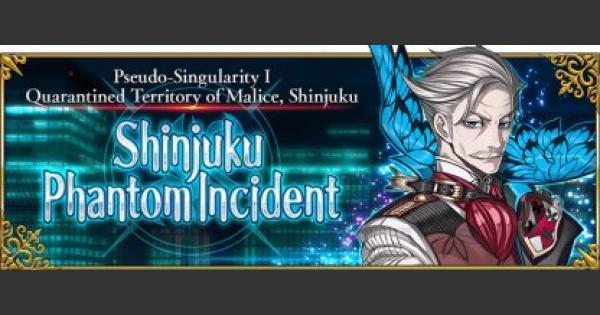 "FGO | Pseudo-Singularity I: ""Shinjuku"" Main Quest Guide | Fate/Grand Order"
