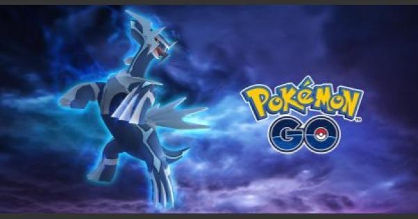 Pokemon Go   Dialga Raid Battle Guide: Strategy & Tips