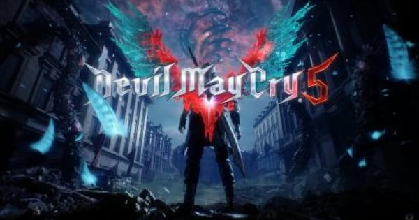 Devil May Cry 5 | PC System Requirements, Specs & Features | DMC5