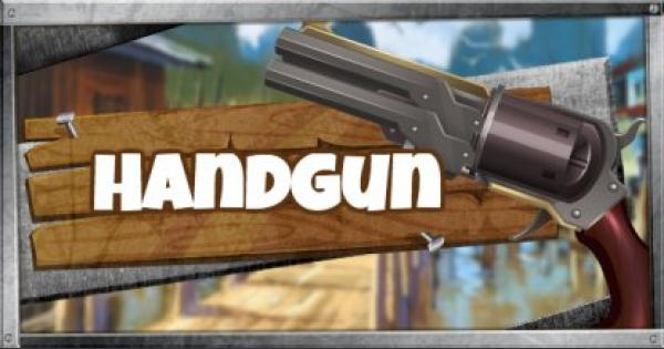 Fortnite | Handgun - Weapon & Gun List - GameWith
