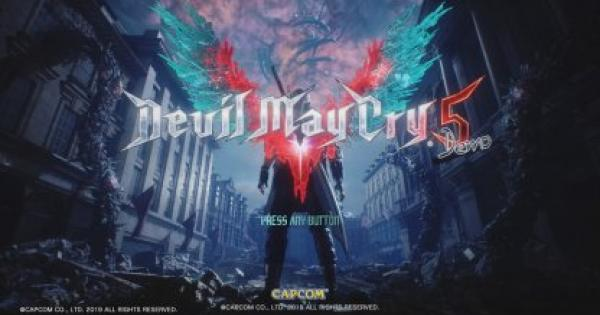 DMC5 | Playable Demo - Walkthrough & Guide | Devil May Cry 5 - GameWith