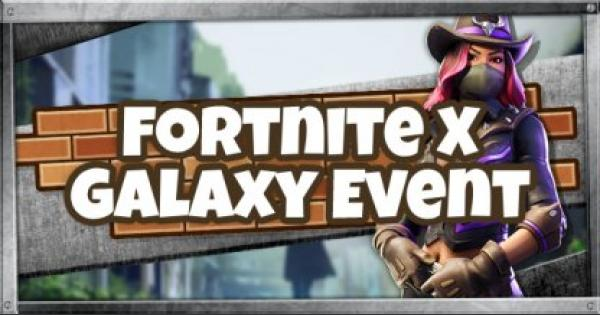 Fortnite | Fortnite x Galaxy Event - March 16, 2019 - GameWith